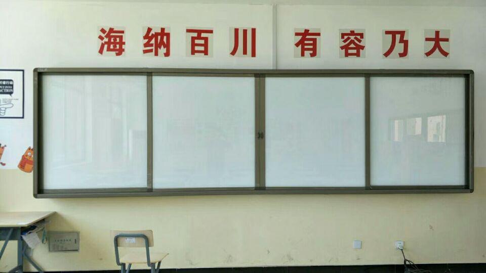 文明白板報設計圖